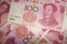 China-Yuan 2016: The year of the Monkey
